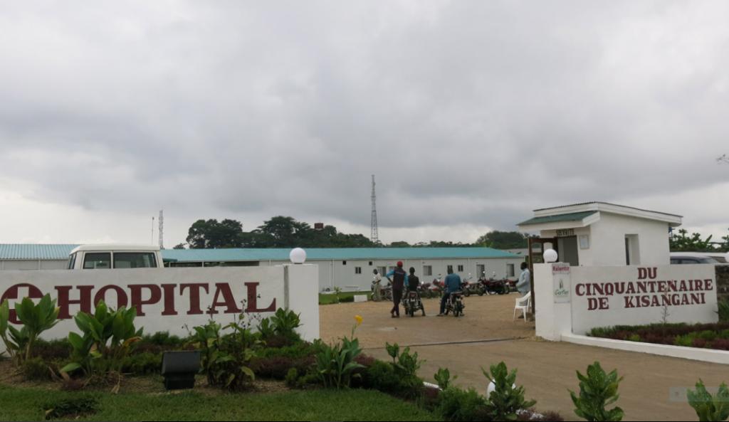 Hopital-du-cinquatenaire